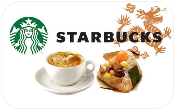 เข้าใจลูกค้า แบบ Starbucks