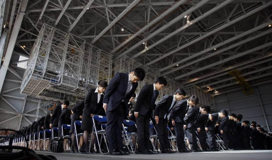 การปฏิบัติบัตรตามกฎระเบียบของคนญี่ปุ่นที่เคร่งครัด