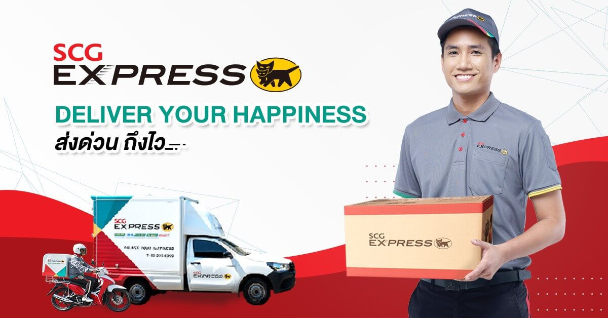 Parcel Delivery or Express delivery service by scg express