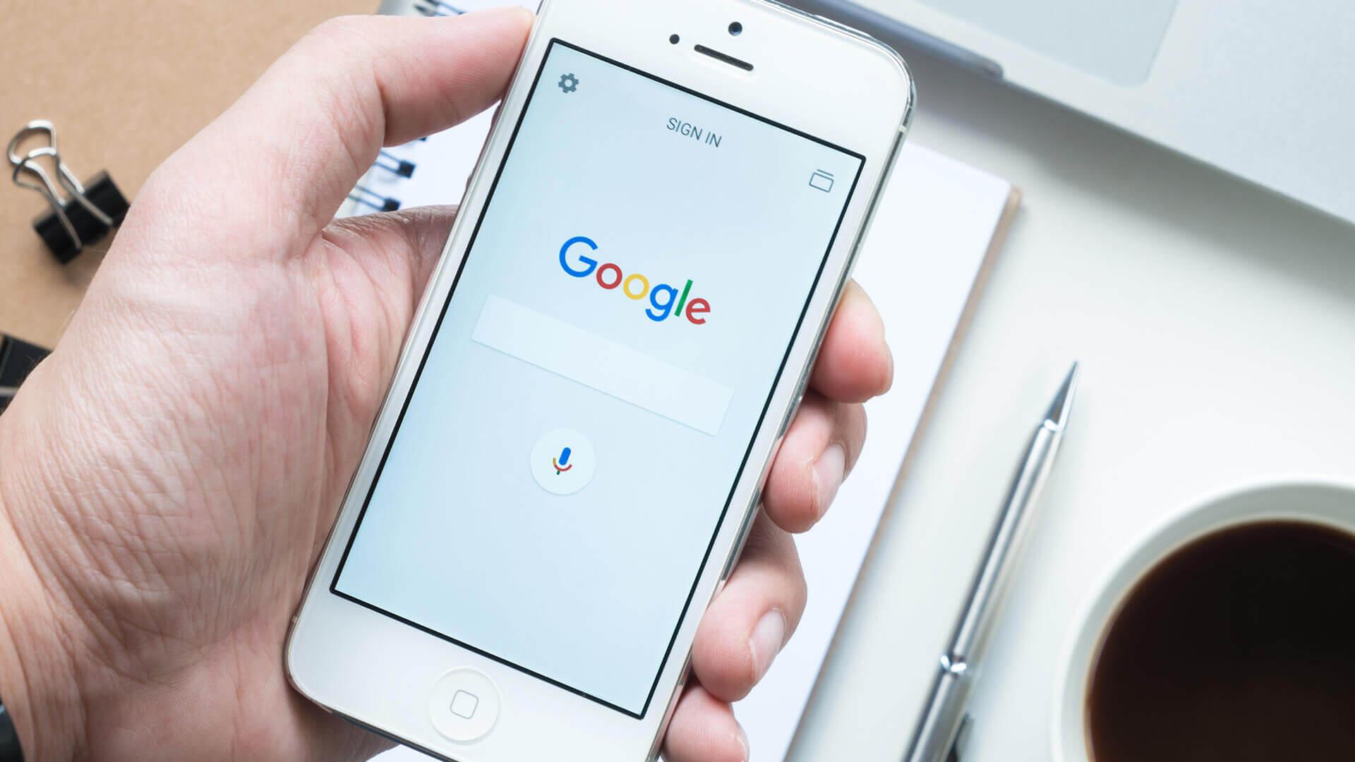 เว็บไซต์ที่สามารถใช้งานนได้ดีทั้งบนคอมพิวเตอร์และโทรศัพท์มือถือ