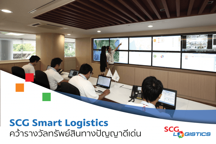 SCG_Smart_Logistics_wins_ IP_Champion_2020