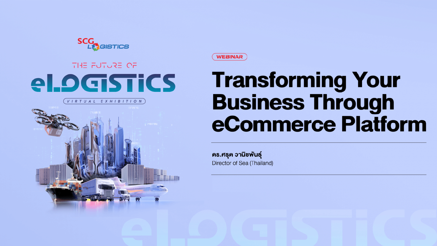 Transforming Your Business throught e-commerce platform cover
